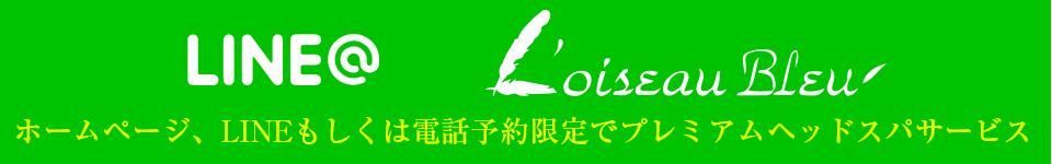 0:line_banner