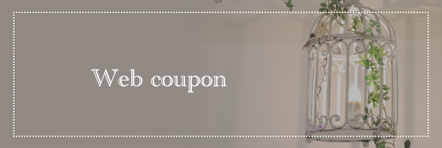 0:sp_webcoupon_banner
